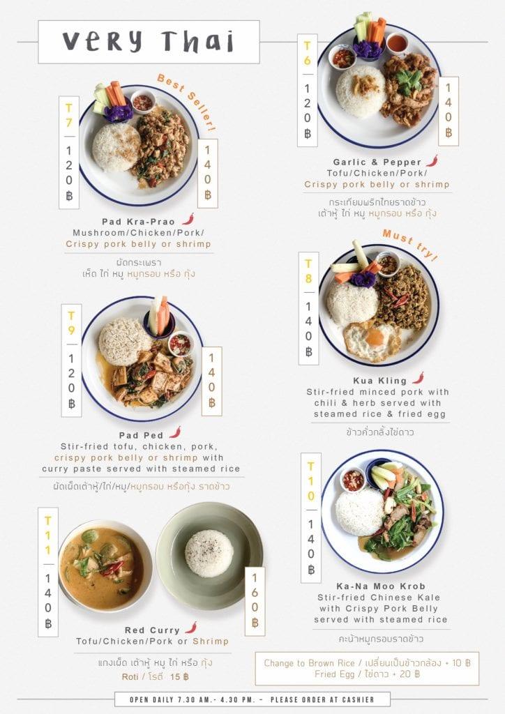 Menu des plats thaïs pour le brunch au Café K.O.B a Koh Samui.