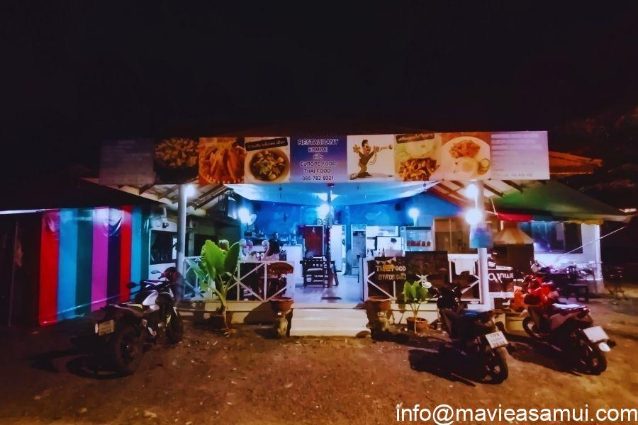 Restaurant franco-thaï le Komrai de Bangrak (Bophut) sur l'île de Koh Samui en Thaïlande.